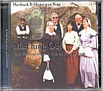 Hardtack and Homespun MP3.com CD
